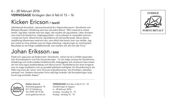 kicken_ericson2